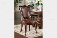 美式雕花�o扶手皮餐椅