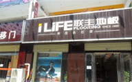 ��S地板山西�\城�Yu店