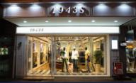 """""""1943S""""男装形象店"""