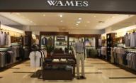 WAMES品牌男装形象店