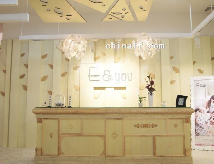 E&you形象店